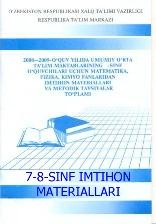 imtihon2