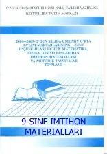 imtihon3